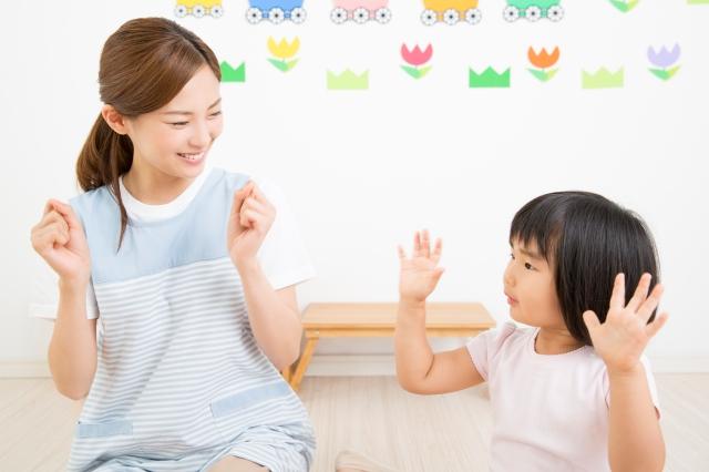 保育士と幼稚園教諭の違い