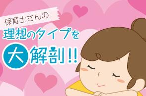 160630_risou_ong2