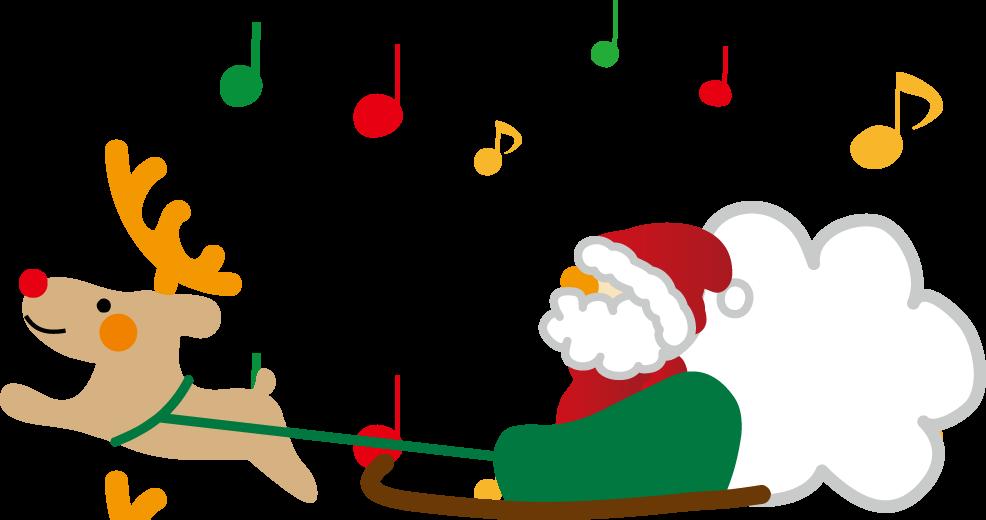 保護中: クリスマスにオススメゲーム案3選!