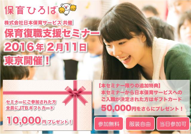 hoikuhiroba_LP_cover